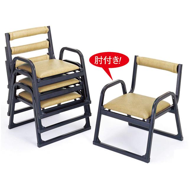 アルミ製 本堂用 椅子肘付き型・背もたれ付き・小寸