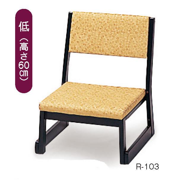 本堂用 木製 お詣り椅子 低(高さ60cm) 5脚組