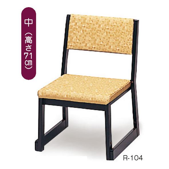 本堂用 木製 お詣り椅子 低(高さ71cm)
