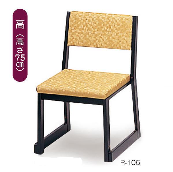 本堂用 木製 お詣り椅子 高(高さ75cm)