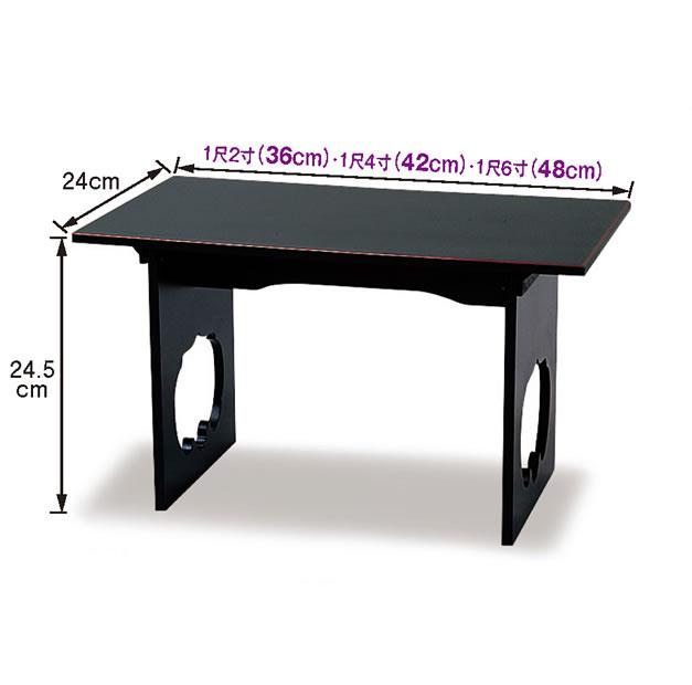 折り畳式 携帯用板卓