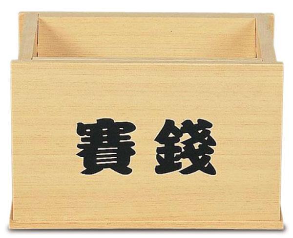 ひのき製 小堂・賽銭箱 5寸