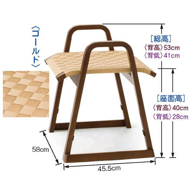 木製 お詣り椅子<飛鳥> 背高タイプ