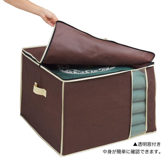 炭入り 消臭 座布団収納袋 3袋組