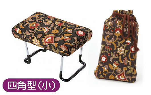 折り畳式 らくらく 椅 子 柄金茶 四角型(小)