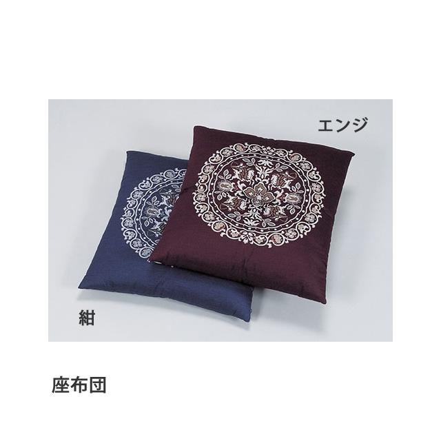 座布団 丸紋