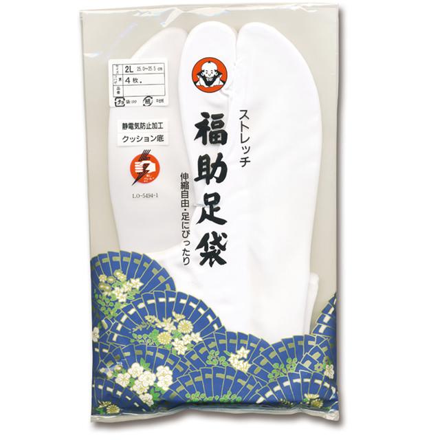 【福助】通年用 ストレッチ足袋 2足組