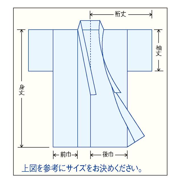 京別織 あたたか白衣(ウール混白衣) 図