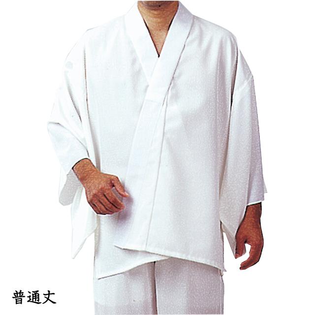 平袖 ウール混 半襦袢 【半衿付き】・普通丈