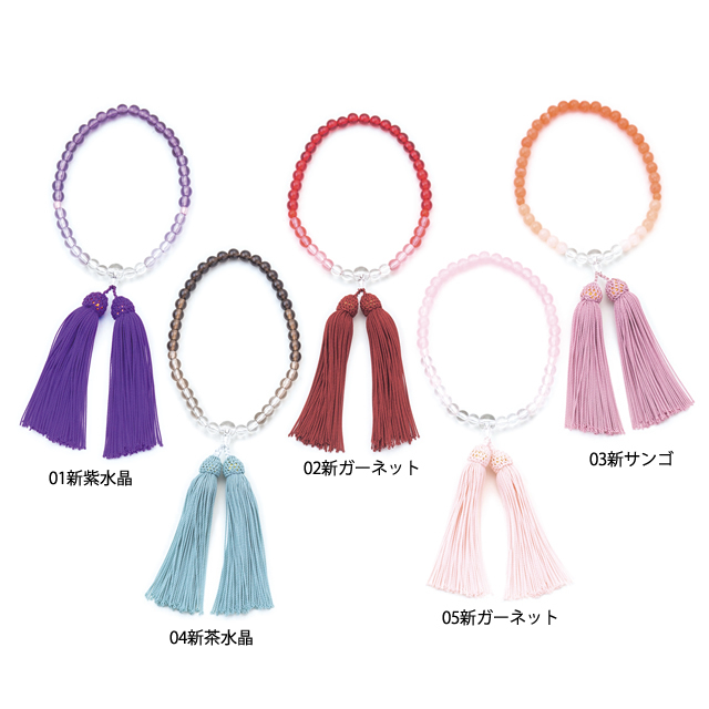 女性用 片手念珠 「新彩艶」 人絹頭付き