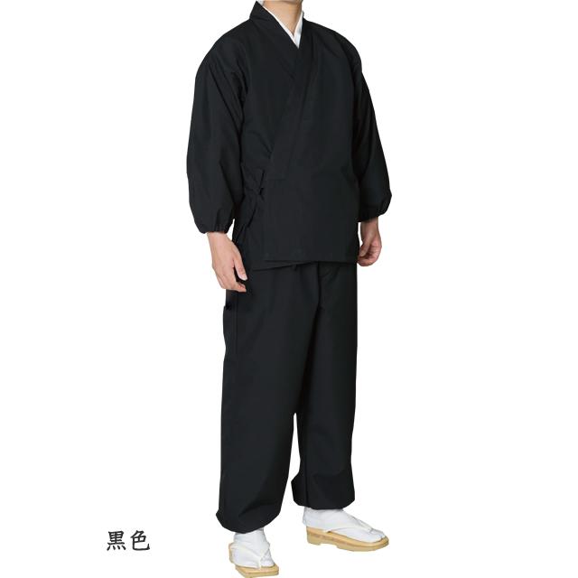 春秋冬用 京別織 ウール混 作務衣 黒色