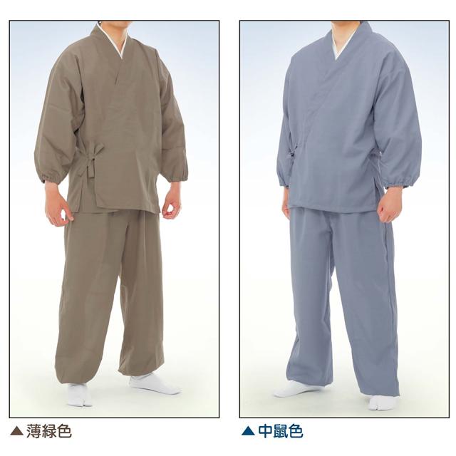 夏用〈涼しいきらめき セオ紬〉作務衣(上下)