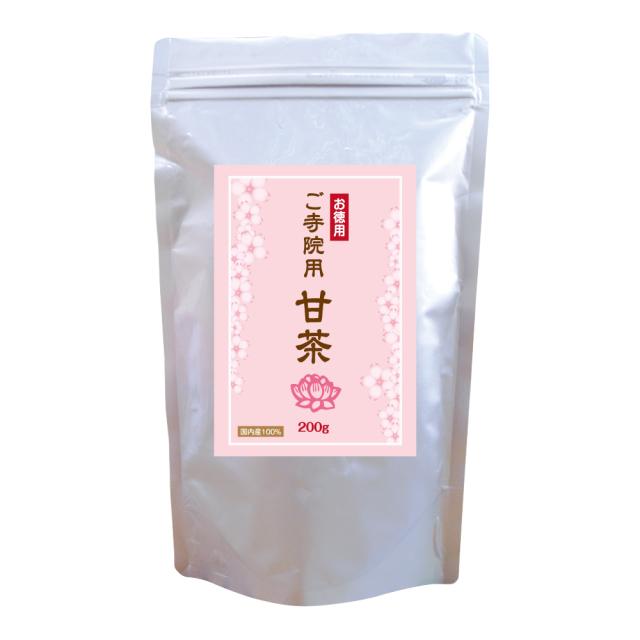 茶葉200g