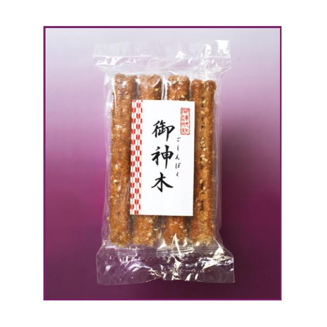 No.60221 寺名入り 焼き菓子 「御神木」 糖変木 ごま味 40袋1組