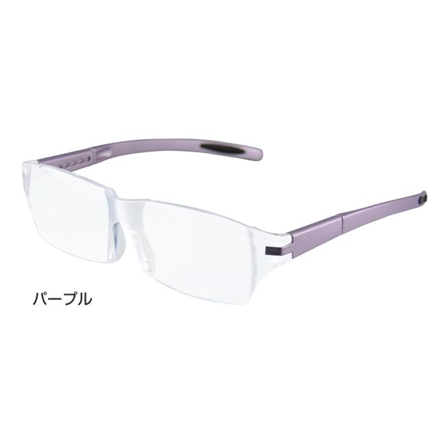 メガネの上から掛けられる 拡大鏡 パープル