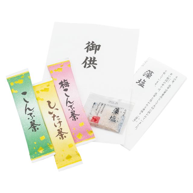 ご神社・ご寺院 授与品セット スティック茶3本と藻塩セット