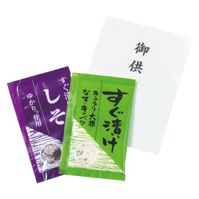 ご神社・ご寺院 夏の授与品セット すぐ漬けとしそ漬けのセット