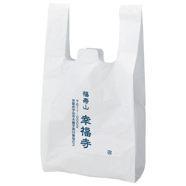 名前入り ポリ手提袋(レジ袋)