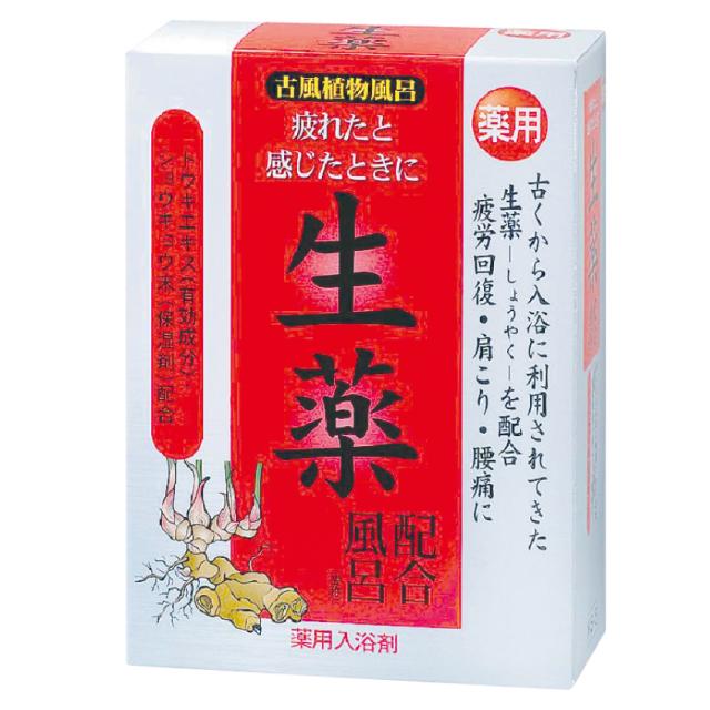 古風植物風呂 生 薬  1箱(25g×5包)