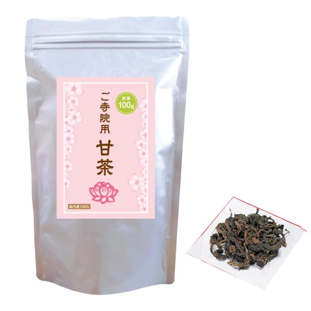 ご寺院用 甘茶茶葉100g