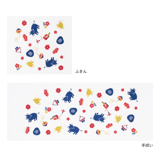 干支 ふきん・手拭い「丑と正月遊び」 20枚組