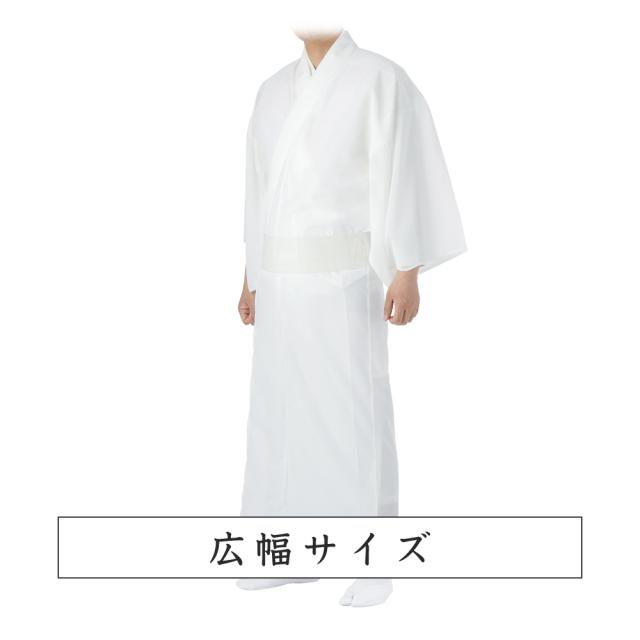 【広幅サイズ】夏用 セオα 清涼さらり 白衣