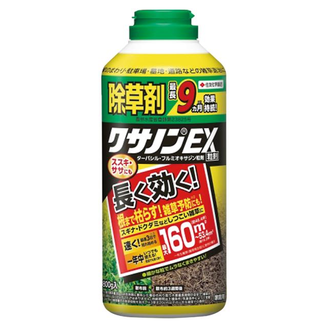 お墓の除草剤クサノンEX 粒剤