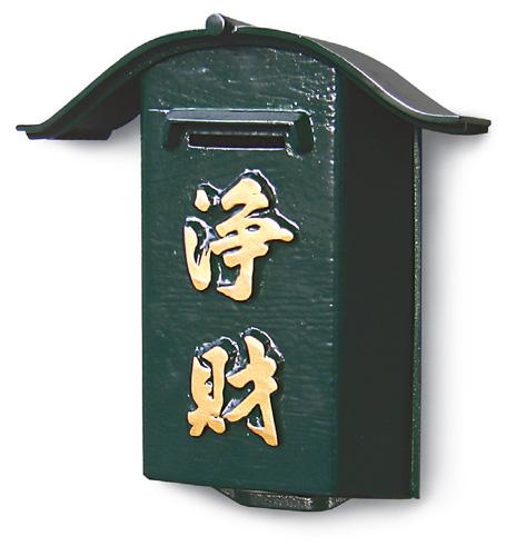 壁掛式 賽銭箱