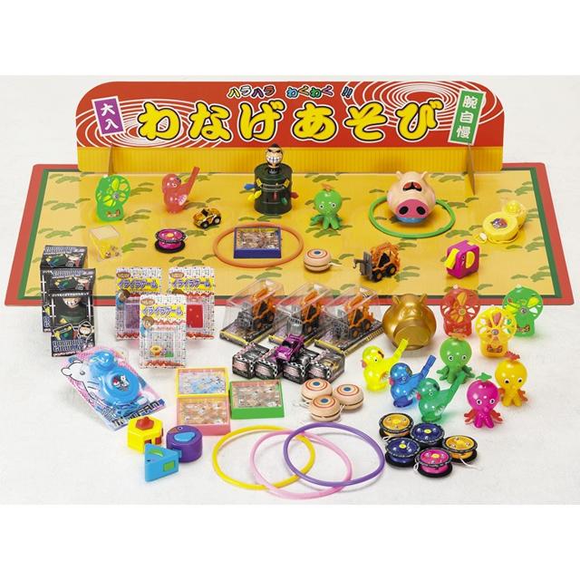 行事用 玩具 ミニ輪投げ大会