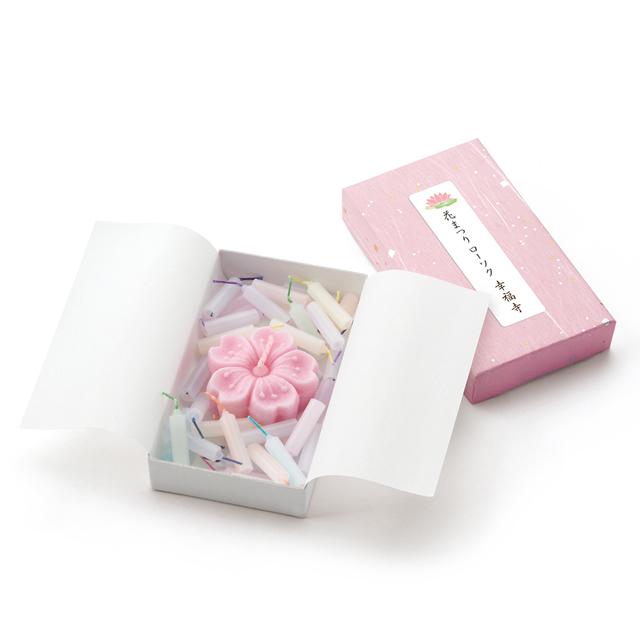 花まつり ローソク小箱