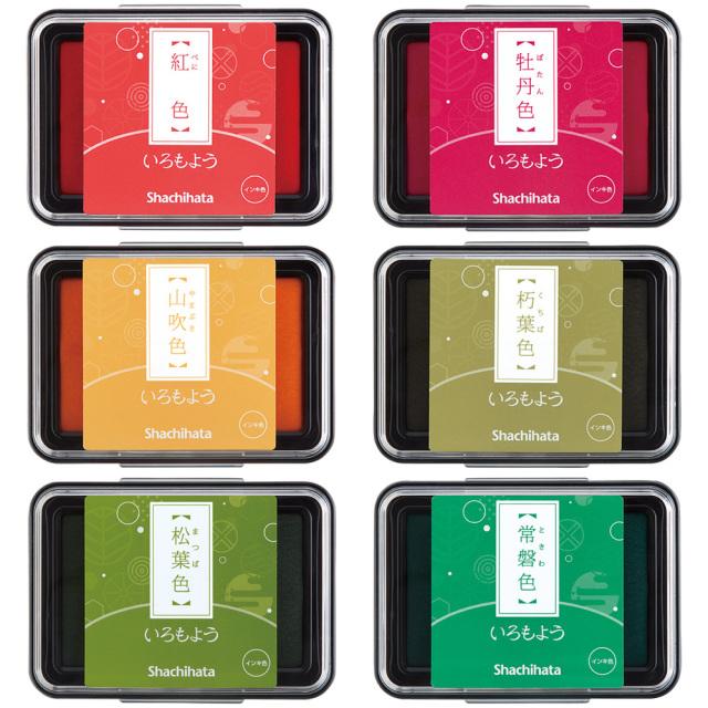 日本の伝統色 スタンプ台 「いろもよう」