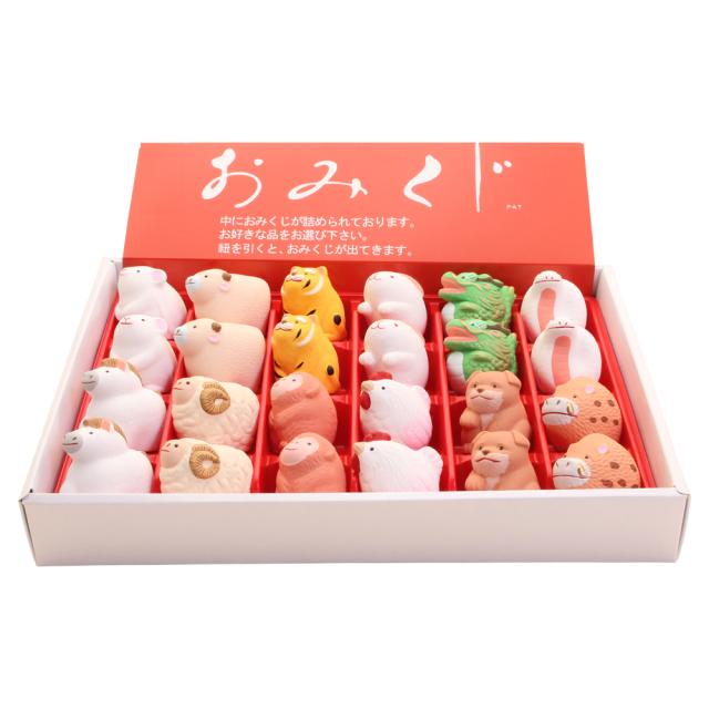 No.64181 陶器製 干支おみくじ 十二支(各2個入り) 24個組 陳列用化粧箱入り