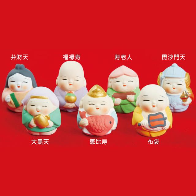 陶器製 おみくじ 七福神