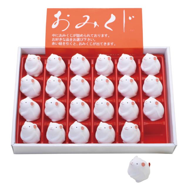 陶器製 干支おみくじ 子(ねずみ) 24個組 陳列用化粧箱入り