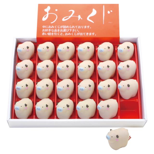 陶器製 干支おみくじ 丑(うし) 24個組 陳列用化粧箱入り