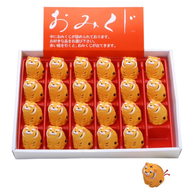陶器製 干支おみくじ 寅(とら) 24個組 陳列用化粧箱入り