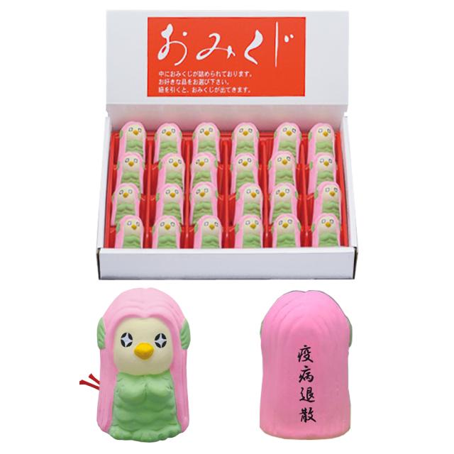 セラみくじ アマビエ 24個組 陳列用化粧箱入り