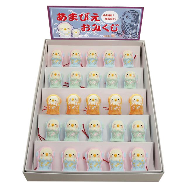 陶器製 アマビエおみくじ 陳列用化粧箱入り 25個入り