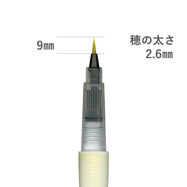筆ぺん 金・銀<ラメ入り>先端