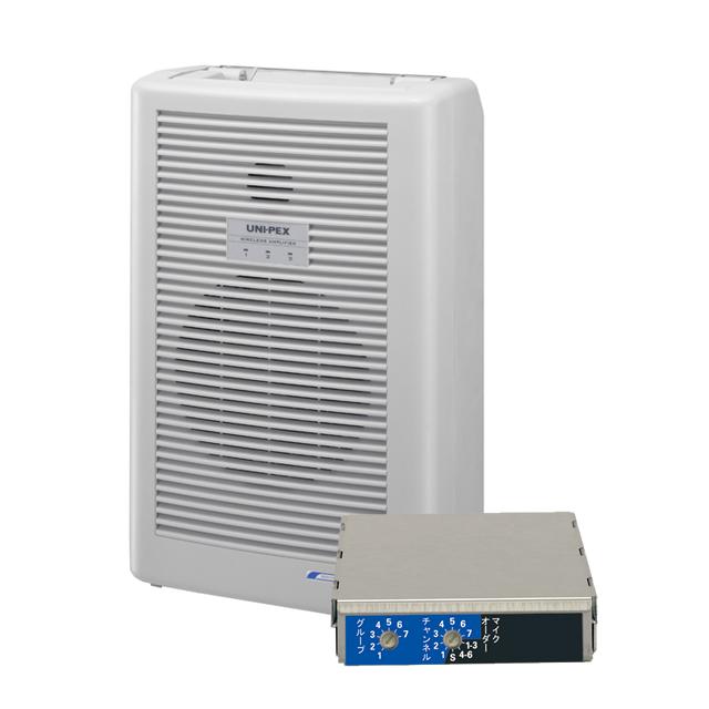 ワイヤレスアンプ 標準タイプ〈1波〉 CDプレーヤー内蔵タイプ WA-862CDA