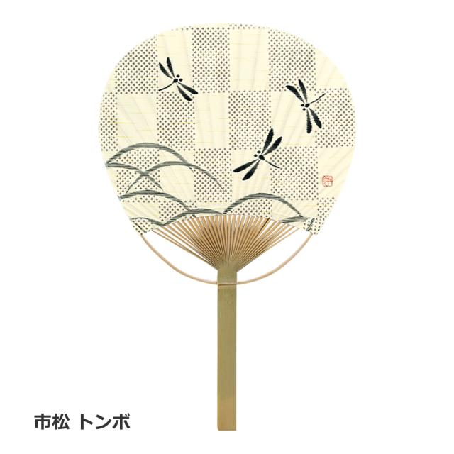 唐月〈上〉 竹うちわ 市松 トンボ