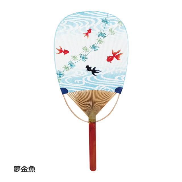 小判型 竹うちわ 夢金魚