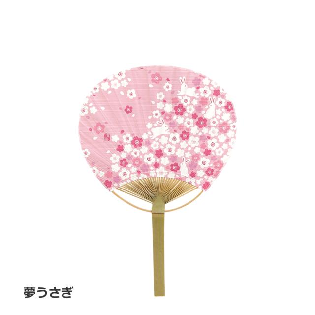 小丸型 竹うちわ 夢うさぎ