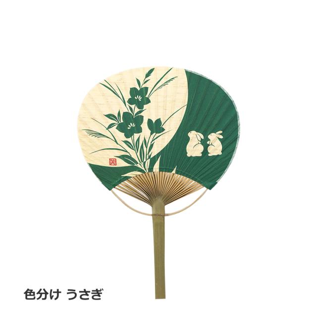 小丸型 竹うちわ 色分け うさぎ