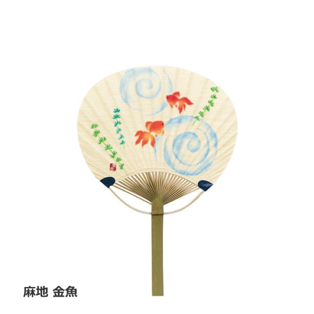 小丸型 竹うちわ 麻地 金魚