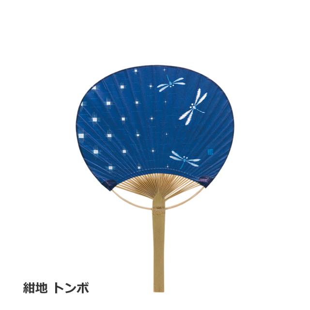 小丸型 竹うちわ 紺地 トンボ