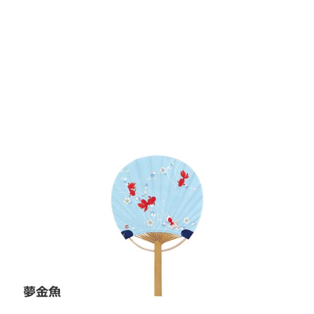 ミニ竹うちわ 夢金魚