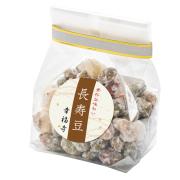 名前入り菓子「長寿豆」