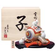 陶器製 干支置物 室町招福子 「吉祥飾り」 桐箱入り 1個