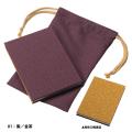 両面染ふろしき 御朱印帳 巾着袋付き 紫/金茶